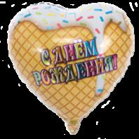 Сердце С ДР! Мороженое белое