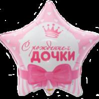 К-18-РУС-С-РОЖДЕНИЕМ-ДОЧКИ-Сердца