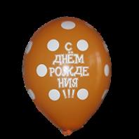 Шелкография-пастель-14-С-ДР-Горошек